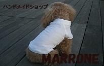 MARRONE shop
